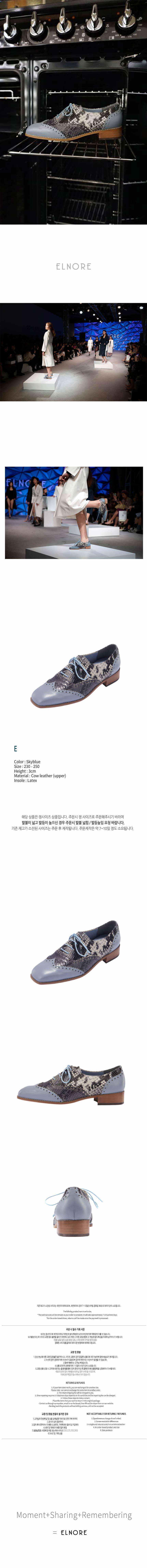E-SKYBLUE.jpg